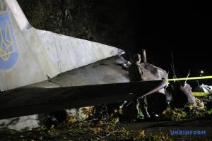 США выразили соболезнования и поддержку в связи с авиакатастрофой на Харьковщине