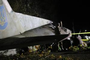 Прощання із загиблими в катастрофі Ан-26 відбудеться завтра на Меморіалі слави у Харкові