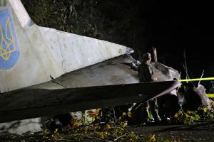 В авиакатастрофе на Харьковщине погиб курсант из Миргорода