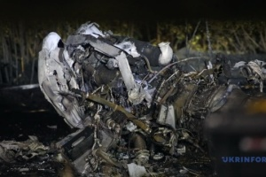 Ukraine's An-26 military plane crash kills at least 23