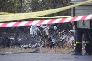 В авіакатастрофі на Харківщині загинув син штурмана Іл-76, який збили над Луганськом