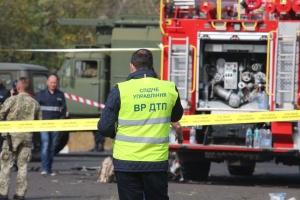 Катастрофа Ан-26: Франція висловила співчуття та запропонувала допомогу
