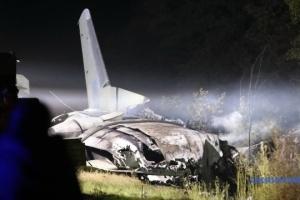 Katastrofa samolotu Sił Zbrojnych Ukrainy - zginął kadet, który przebywał w stanie krytycznym