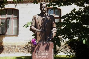 Михаил Кравчук. Алгебраист на золотом прииске