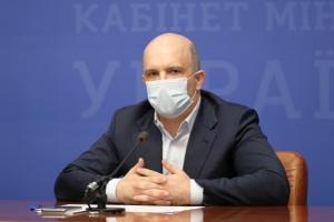 Міністр екології ініціює перевірки утилізації медичних відходів