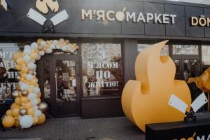 МХП відкрив нові гастро-бутики у Черкасах та Одесі