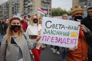 «Народная инаугурация Тихановской» на марше протеста и в жизни