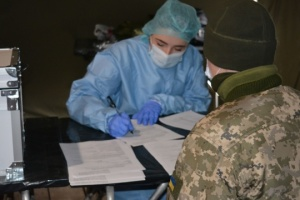 Ukrainian army reports 30 new coronavirus cases
