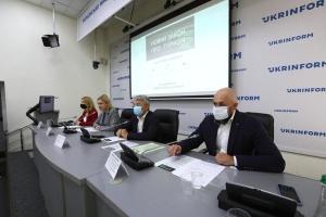 Презентация проекта обновленного закона о туризме