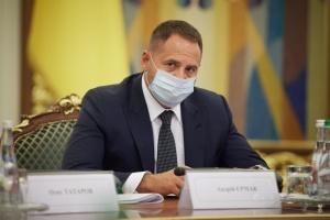 Ермак считает, что США должны разместить ракеты Patriot на территории Украины