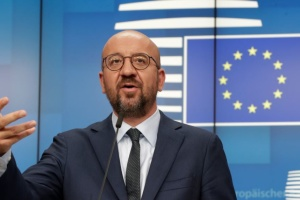 European Council President starts visit to Ukraine