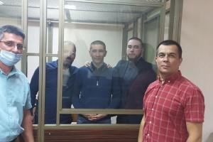 """Суд РФ відмовився вилучити з матеріалів """"красногвардійської справи"""" неприпустимі докази"""