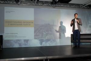 АМПУ и Мининфраструктуры готовят к передаче частным инвесторам 9 портов