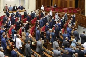 Рада минутой молчания почтила память жертв авиакатастрофы в Харьковской области