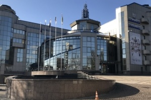Футбол: УАФ затвердила протокол проведення матчів в умовах карантину