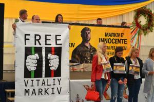 """""""Free Markiv!"""" – Украина учится защищать украинцев. Ныне община бьется, как львы"""