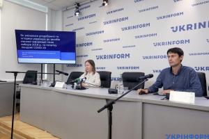 """Эксперты оценили влияние """"партийных телеканалов"""" на украинцев"""