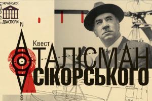 Музей української діаспори пропонує квест, присвячений авіаконструктору Сікорському