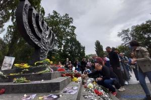 На годовщину трагедии Бабьего Яра в Киеве ожидают президентов Германии, Израиля и Албании