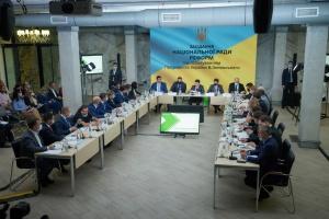 Зеленський хоче проводити Нацраду реформ у різних областях