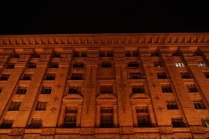 Будівля Київради змінила колір, щоб привернути увагу до дитячого раку