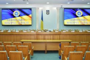 ЦВК затвердила форму і текст бюлетеня на виборах в ОВО №208