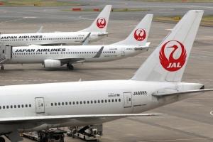 """Japan Airlines отказалась от обращения """"ladies and gentlemen"""""""
