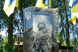 Школярки, які на меморіалі загиблим воїнам АТО танцювали тверк, записали вибачення