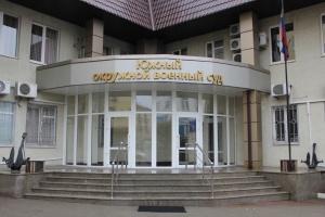 В суд над крымскими татарами вызвали ФСБшников, проводивших обыски