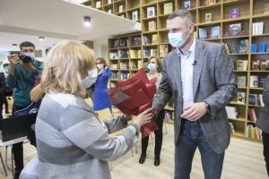 Детскую библиотеку в Киеве превратили в современный библиохаб