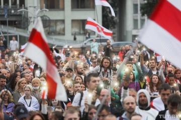 У Білорусі порахували збитки від акцій протесту