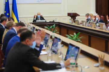内閣、ロシア製品への関税措置の効力を1年延長
