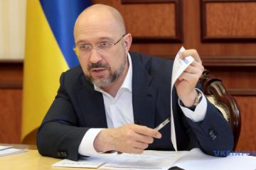 Shmygal: La política económica de Ucrania obtiene evaluaciones positivas de agencias internacionales