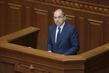Украинский министр возмущен эпидемическими ограничениями: подготовить можно было