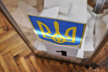 Local election campaign officially starts in Ukraine