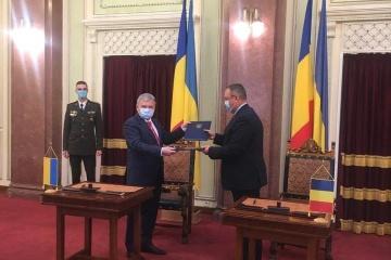 Ucrania y Rumania firman un acuerdo intergubernamental de cooperación técnico-militar