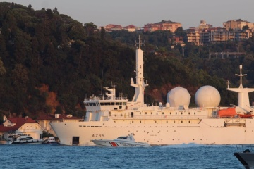 French reconnaissance ship Dupuy de Lome enters Black Sea