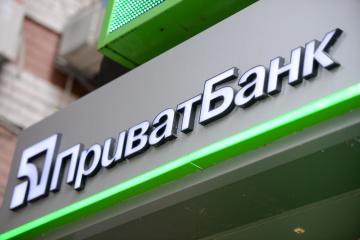 Держава поверне більшу частину коштів у справі «ПриватБанку» - Венедіктова