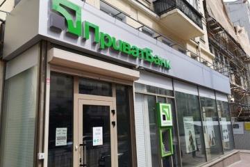 Fitch potwierdza rating PrivatBanku