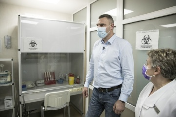 Klitschko visits hospital for COVID-19 patients in Kyiv