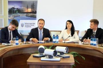Ucrania y Finlandia estudian la posibilidad de crear el Fondo de Inversión Verde GIF UA