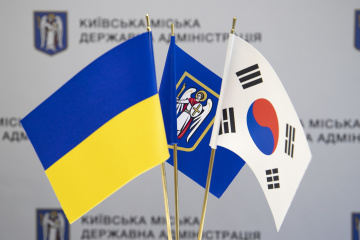 Kyiv receives humanitarian aid from Seoul