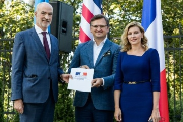 Ukraine formally becomes member of Biarritz Partnership