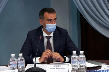 COVAX: Ukraine expects to receive 8.5 mln doses of COVID-19 vaccine