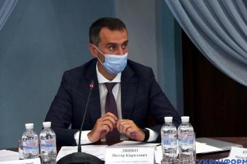 Le ministère de la Santé de l'Ukraine favorable à un renforcement des mesures afin de stopper la propagation du coronavirus