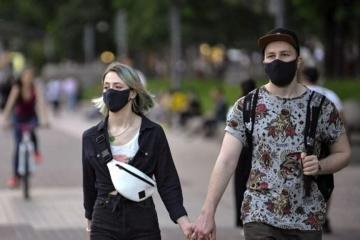 """Neue Verteilung der Gefahrenzonen: zwei Städte in """"roter Zone"""", Kyjiw in """"oranger"""""""