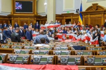Präsidentschaftswahl weder frei noch fair: Ukrainisches Parlament verschiedet Erklärung zur Lage in Belarus