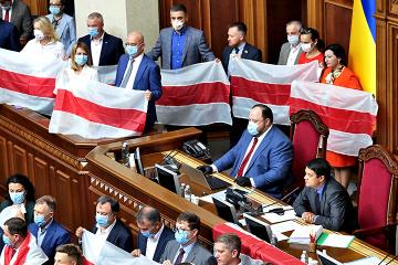Le parlement ukrainien adopte une déclaration sur les événements au Bélarus