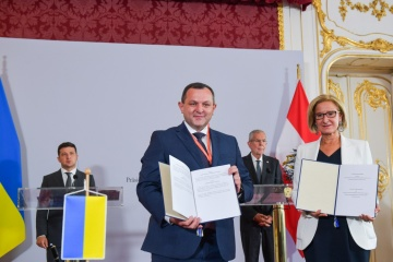 Ukraine, Austria sign agreements on support for children with cancer, regional cooperation