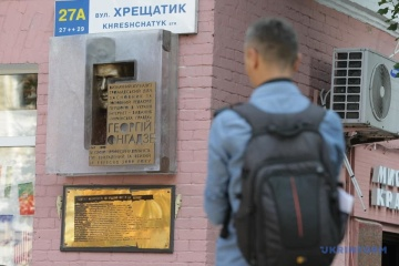 Memorial plaque to Georgiy Gongadze unveiled in Kyiv